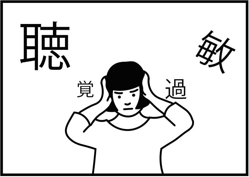f:id:yamasan0521:20190320212317p:plain