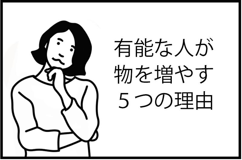 f:id:yamasan0521:20190320233438p:plain