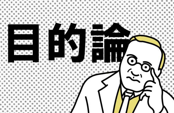 f:id:yamasan0521:20190410232058j:plain