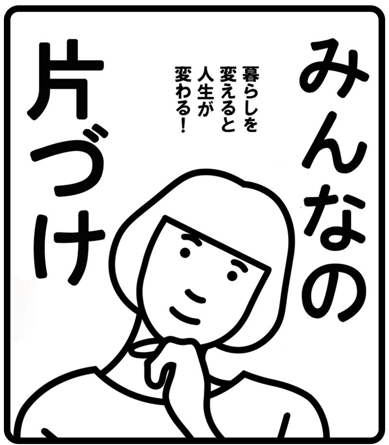 f:id:yamasan0521:20190412101635p:plain