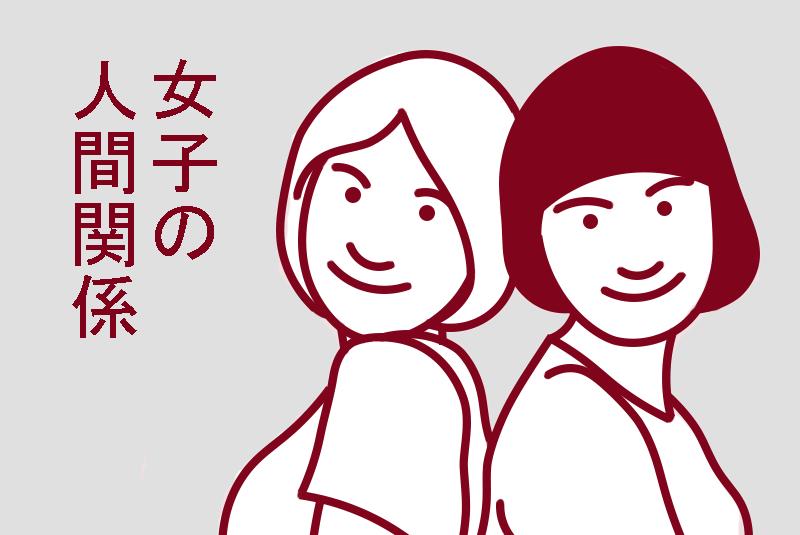 f:id:yamasan0521:20190612161755p:plain