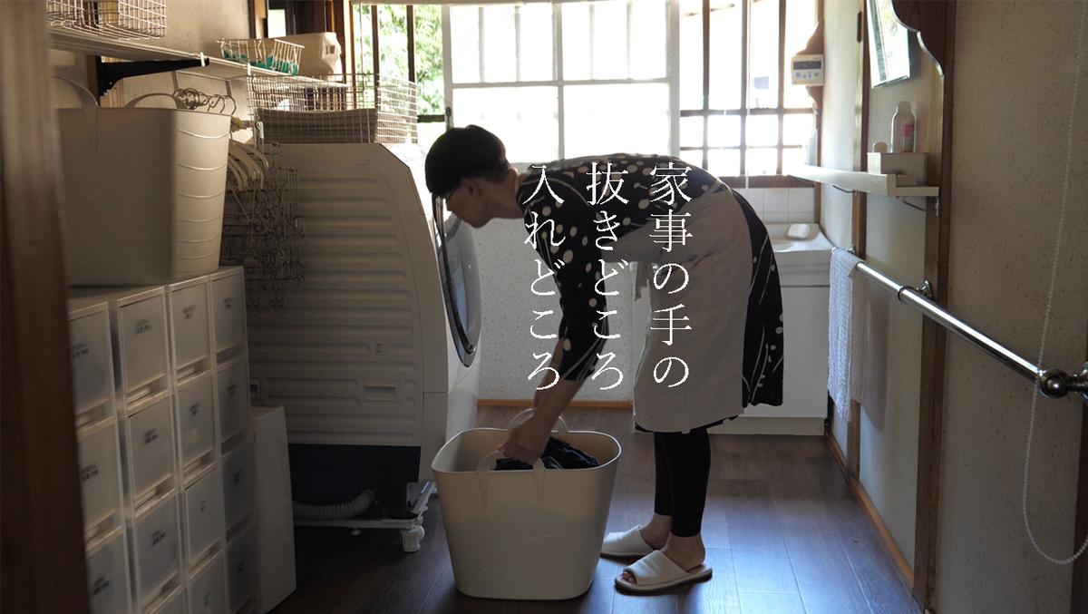 f:id:yamasan0521:20190829210820p:plain