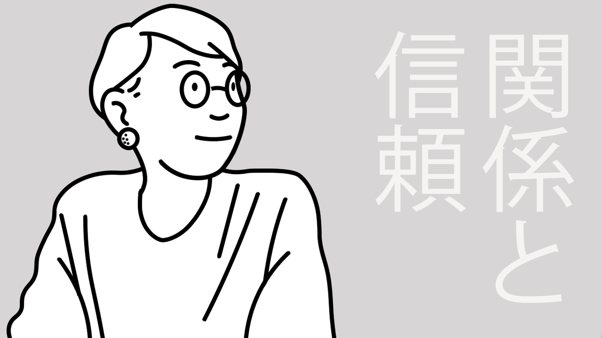 f:id:yamasan0521:20191207223639p:plain