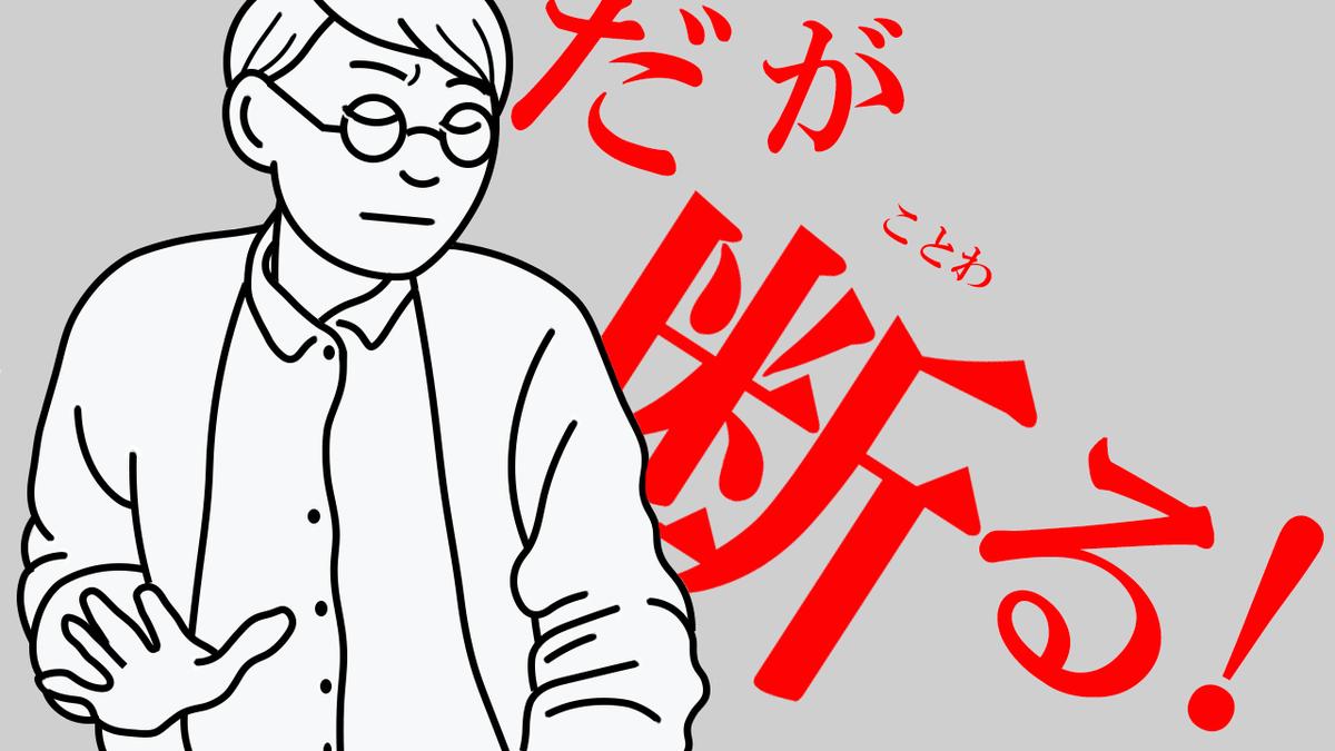 f:id:yamasan0521:20191215191933p:plain