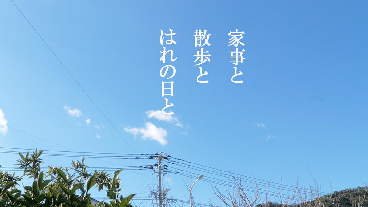 f:id:yamasan0521:20200130182612p:plain