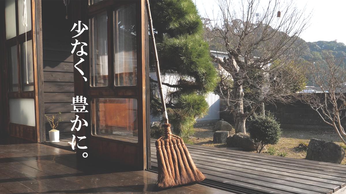 f:id:yamasan0521:20200205183714p:plain
