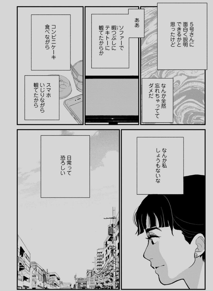 f:id:yamasan0521:20200229133806j:plain