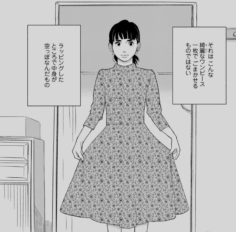 f:id:yamasan0521:20200229133831j:plain