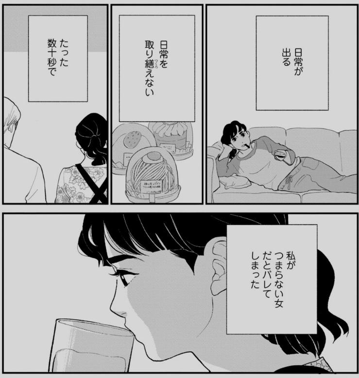 f:id:yamasan0521:20200229135527p:plain