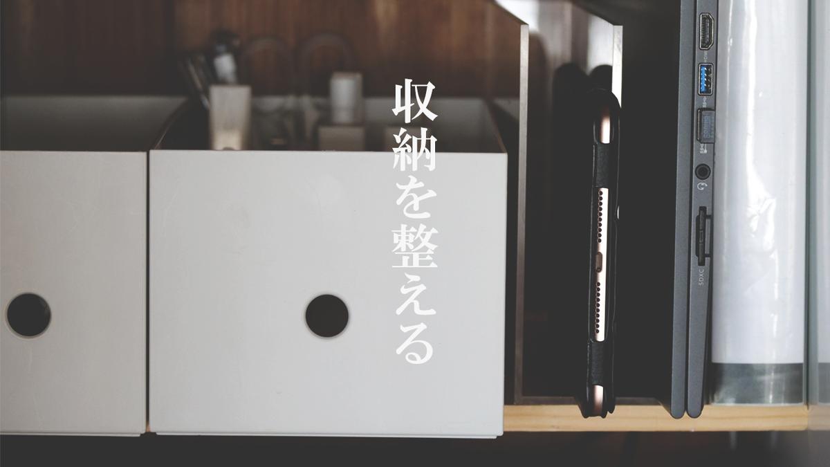 f:id:yamasan0521:20200305212648p:plain