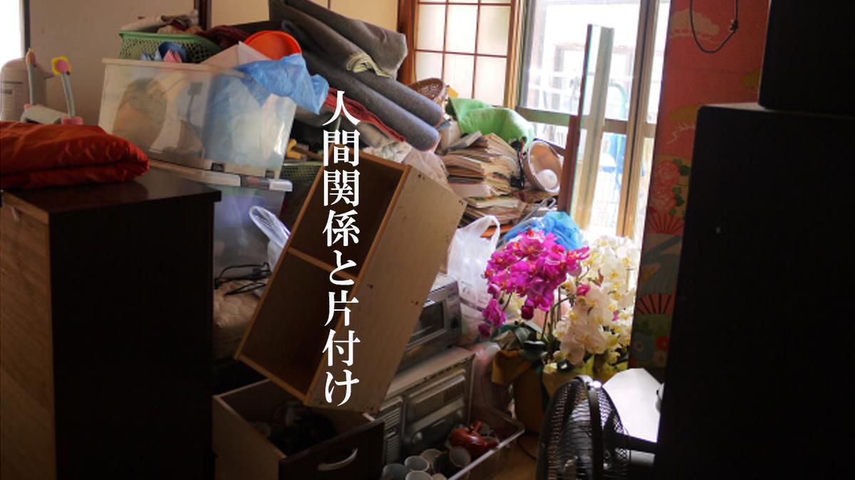 f:id:yamasan0521:20200328205635p:plain