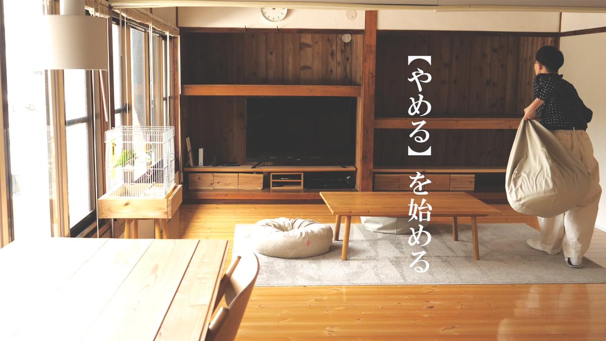 f:id:yamasan0521:20200409234235p:plain