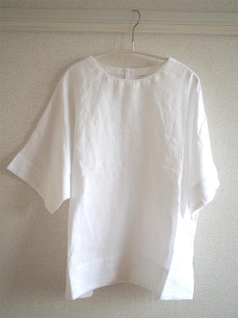 f:id:yamasan0521:20200615182028p:plain
