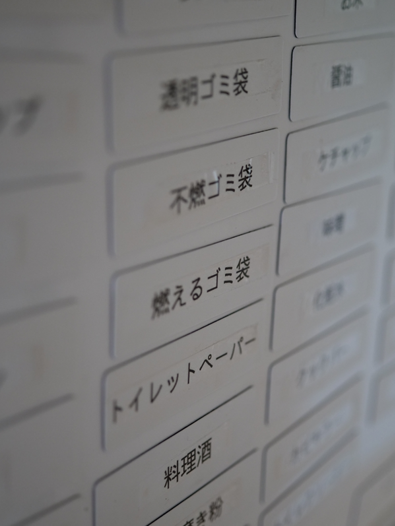f:id:yamasan0521:20200709161450p:plain