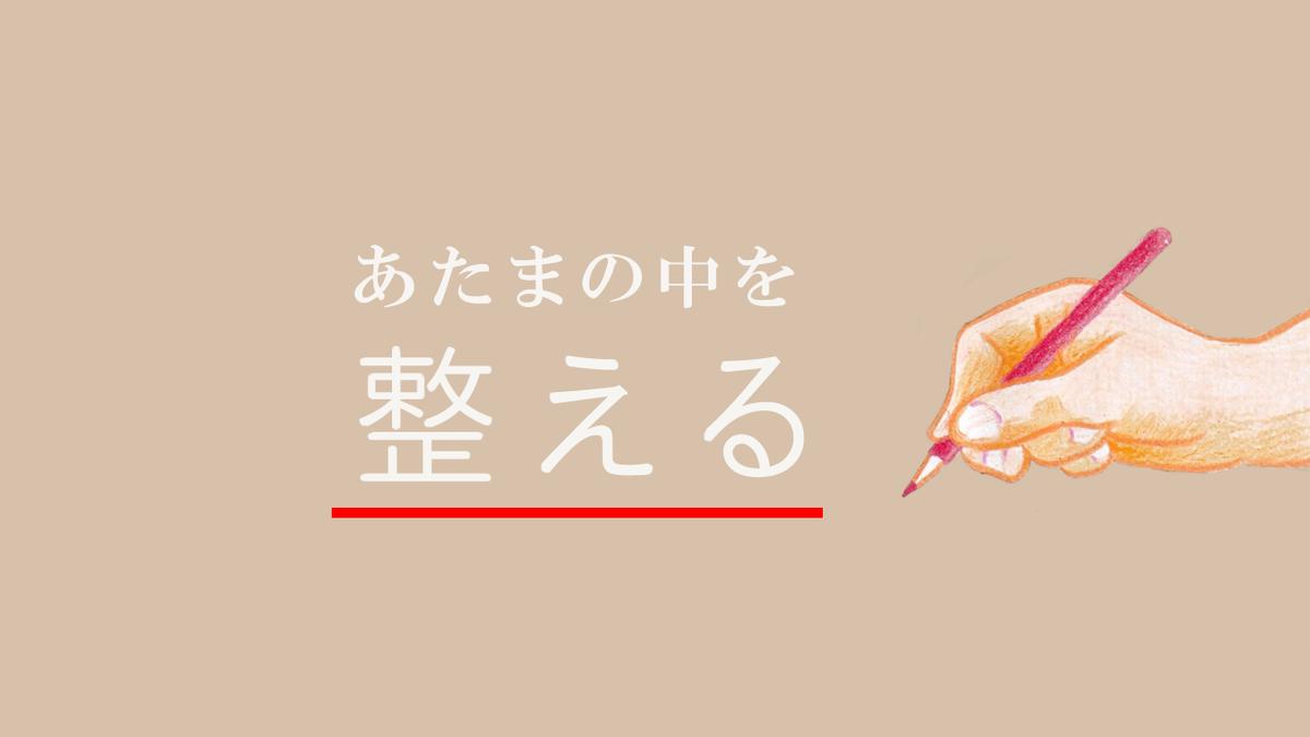 f:id:yamasan0521:20200715143715p:plain