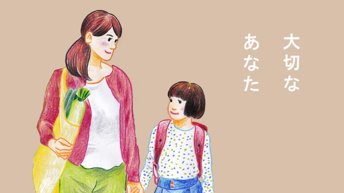 f:id:yamasan0521:20200718073616p:plain