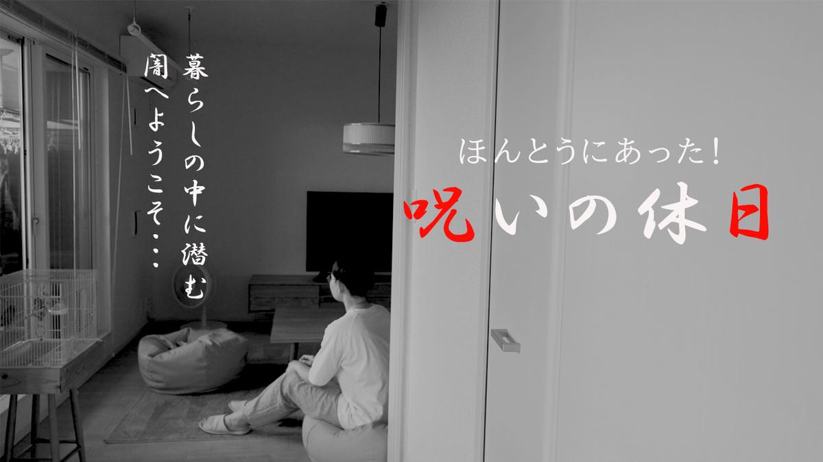 f:id:yamasan0521:20200728214034p:plain