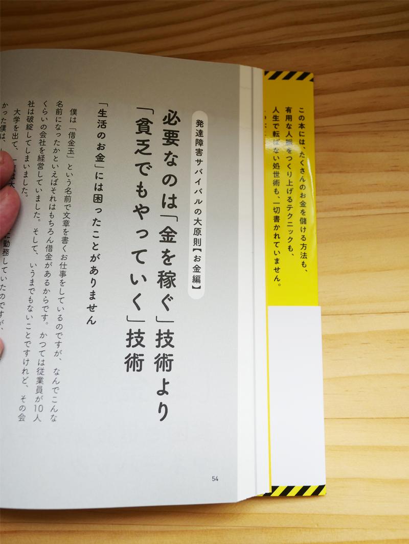 f:id:yamasan0521:20200803130005p:plain
