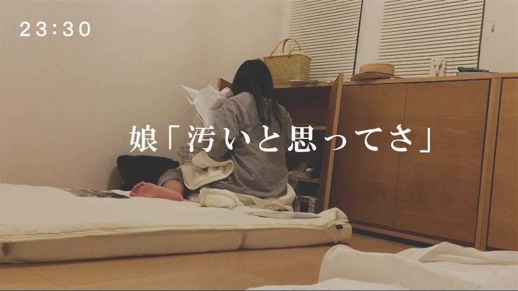 f:id:yamasan0521:20200805111900p:plain