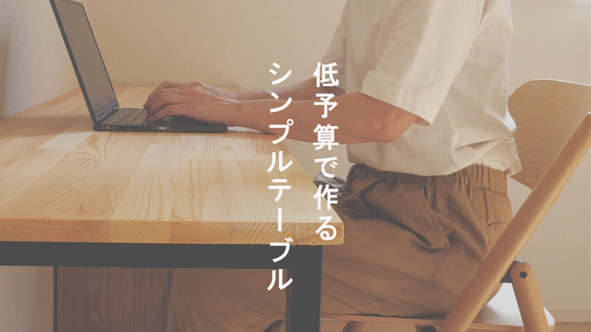 f:id:yamasan0521:20200806155423p:plain