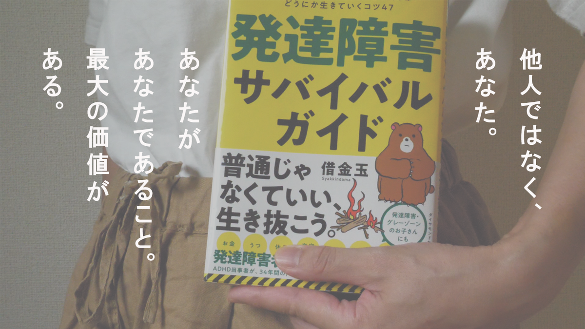 f:id:yamasan0521:20200807184649p:plain