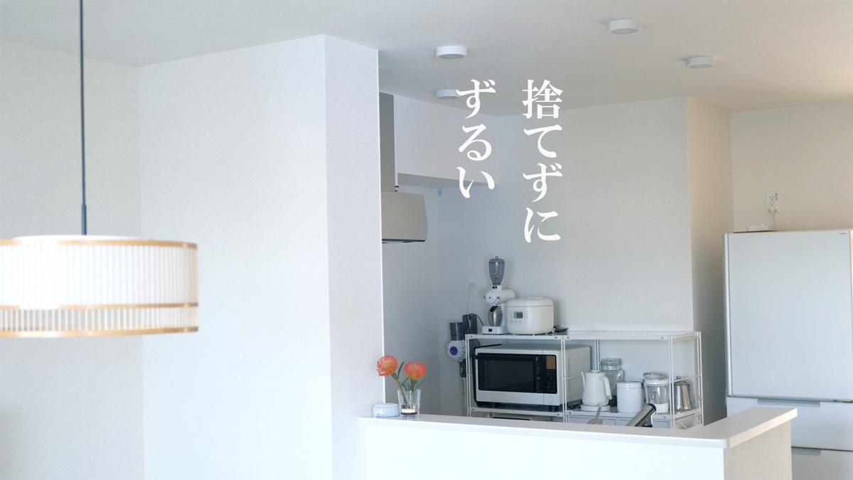 f:id:yamasan0521:20200831165759p:plain