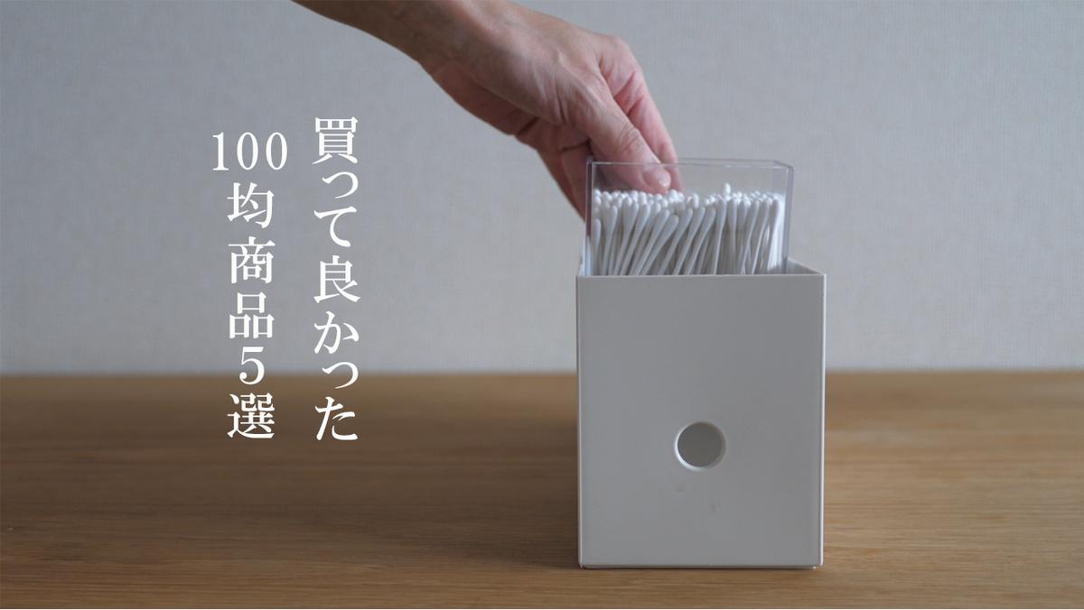 f:id:yamasan0521:20200914144640p:plain