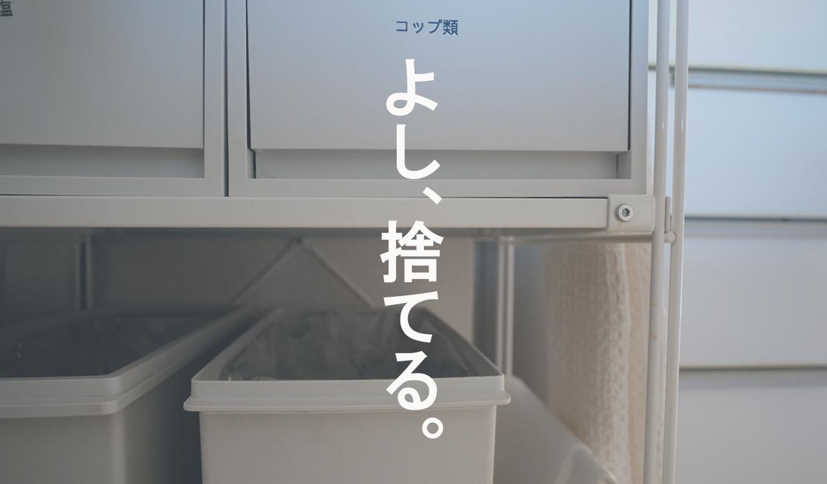 f:id:yamasan0521:20201015170206p:plain