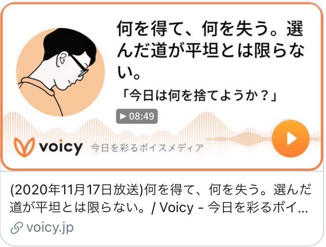 f:id:yamasan0521:20201117081437j:plain