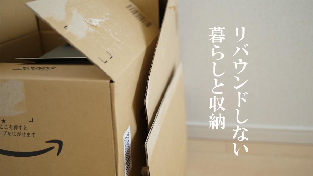 f:id:yamasan0521:20201127193512p:plain