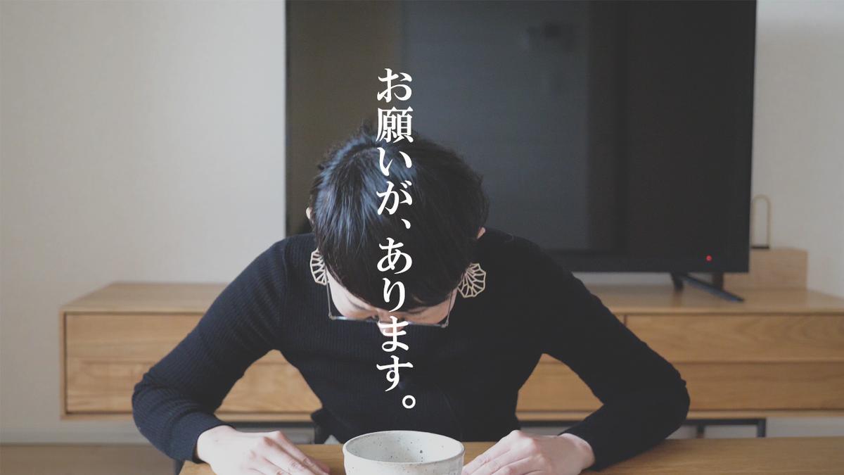 f:id:yamasan0521:20201130171508p:plain