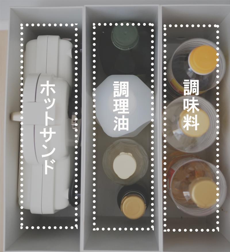 f:id:yamasan0521:20201216181455p:plain