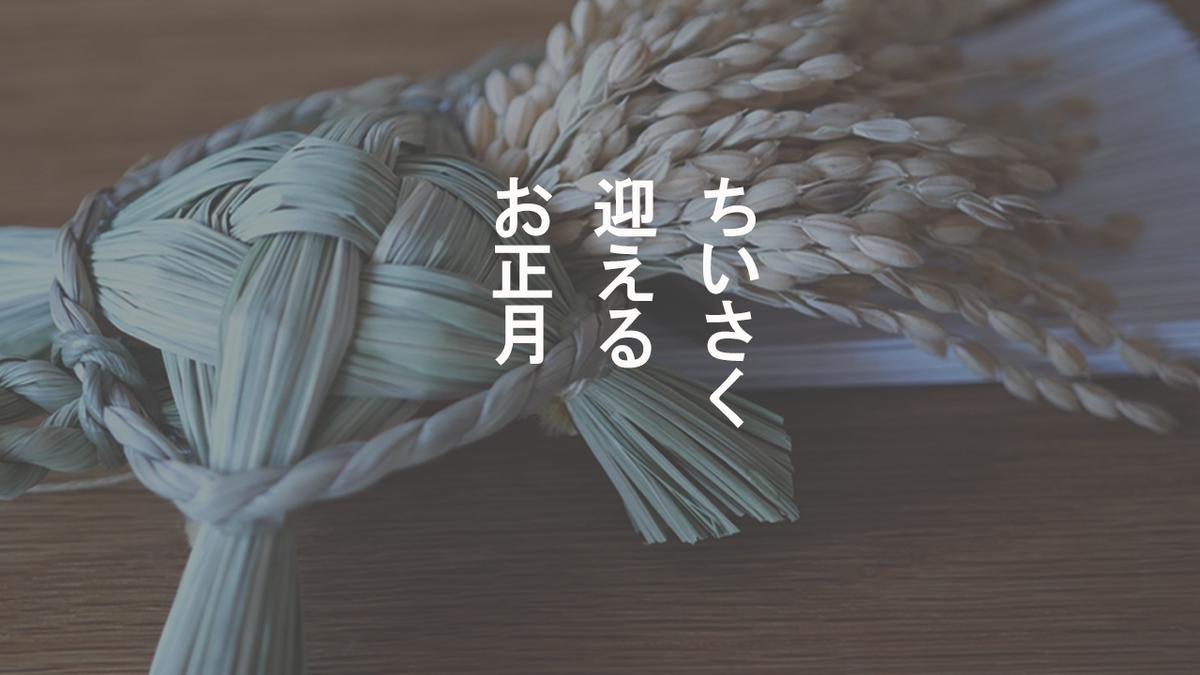 f:id:yamasan0521:20201227080534p:plain