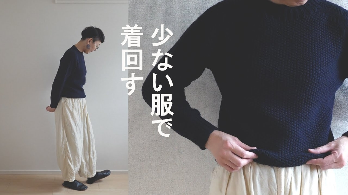 f:id:yamasan0521:20210106221240j:plain