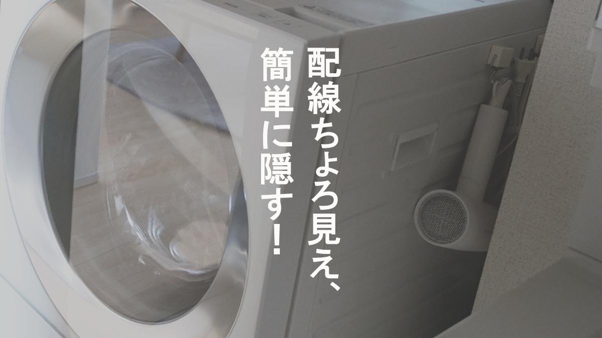 f:id:yamasan0521:20210122185305p:plain