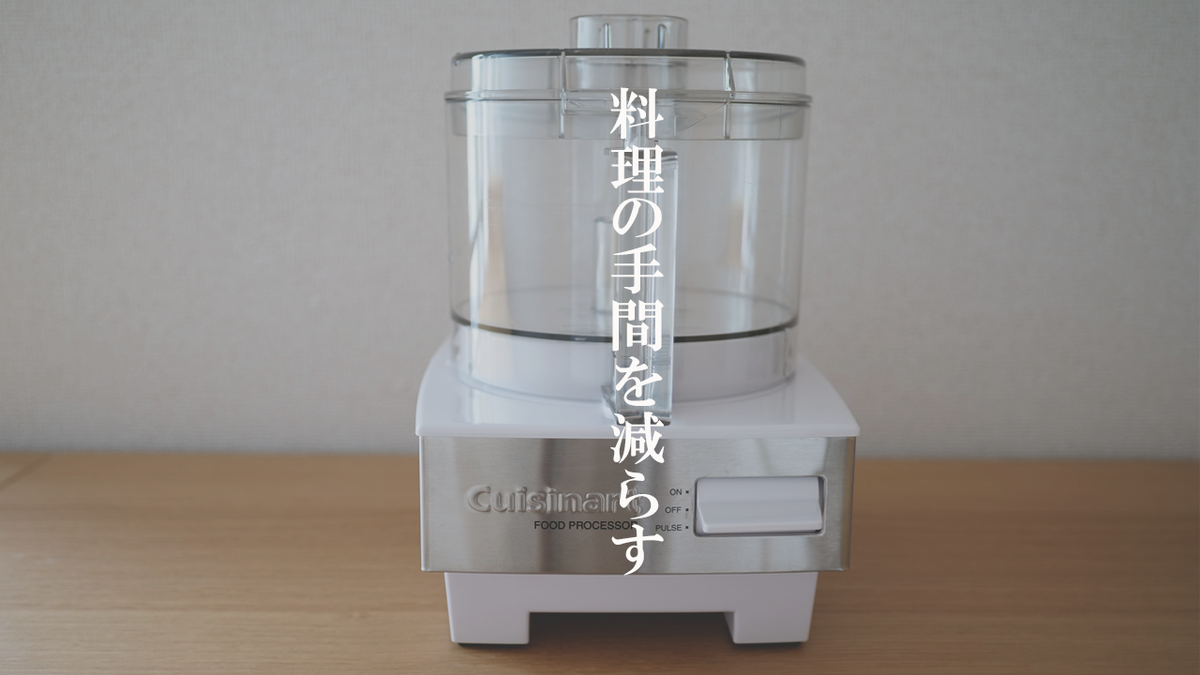 f:id:yamasan0521:20210126211011p:plain