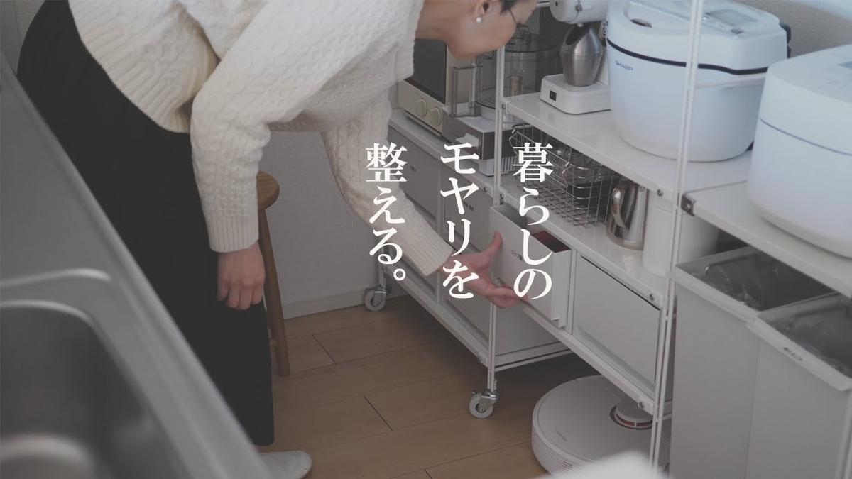 f:id:yamasan0521:20210211134310j:plain