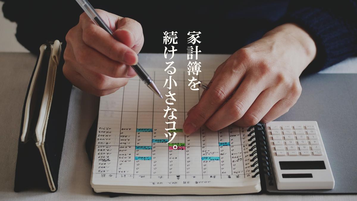 f:id:yamasan0521:20210313233038p:plain
