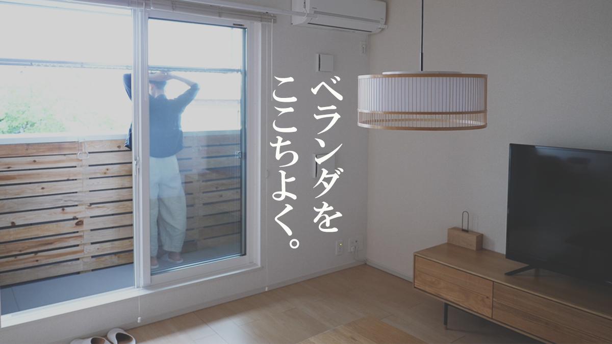 f:id:yamasan0521:20210507185721p:plain