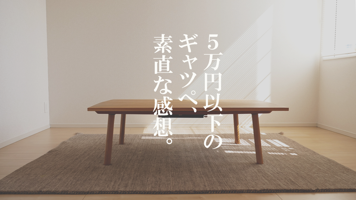 f:id:yamasan0521:20210511140705p:plain
