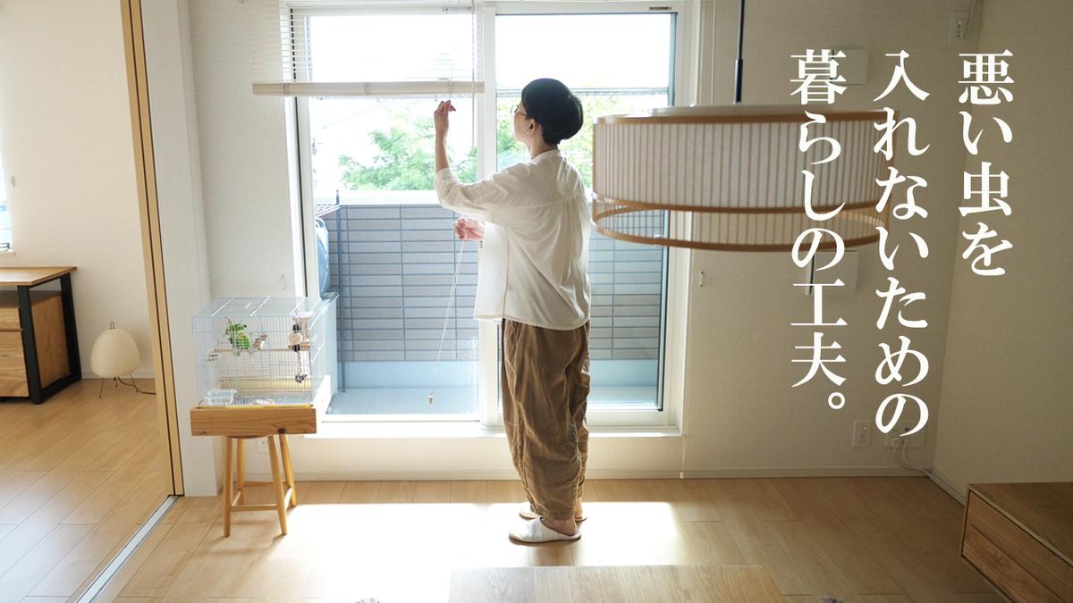 f:id:yamasan0521:20210522210015p:plain