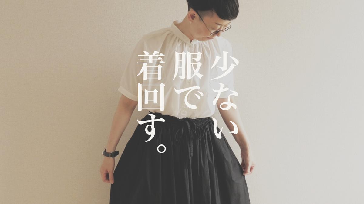 f:id:yamasan0521:20210603163819p:plain