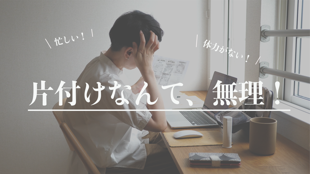 f:id:yamasan0521:20210611144715p:plain
