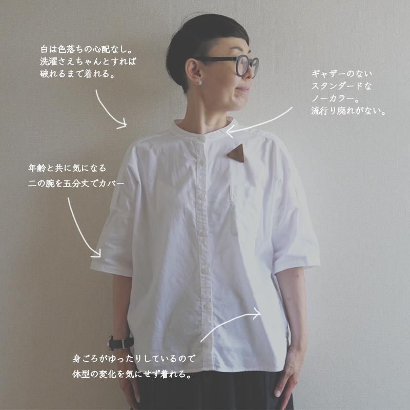 f:id:yamasan0521:20210716165051p:plain