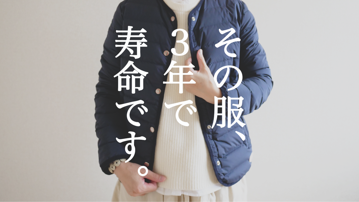 f:id:yamasan0521:20210913144552p:plain