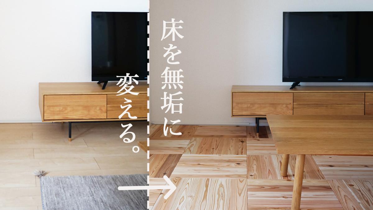 f:id:yamasan0521:20211001184451p:plain
