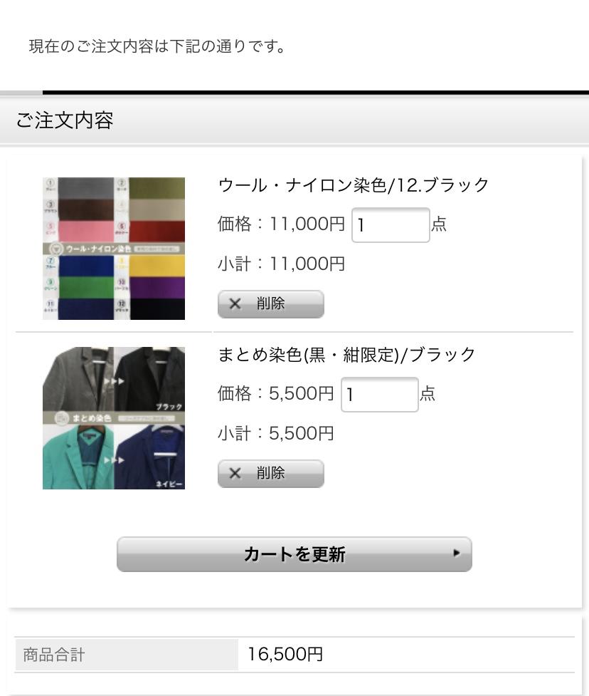 f:id:yamasan0521:20211005144026j:plain