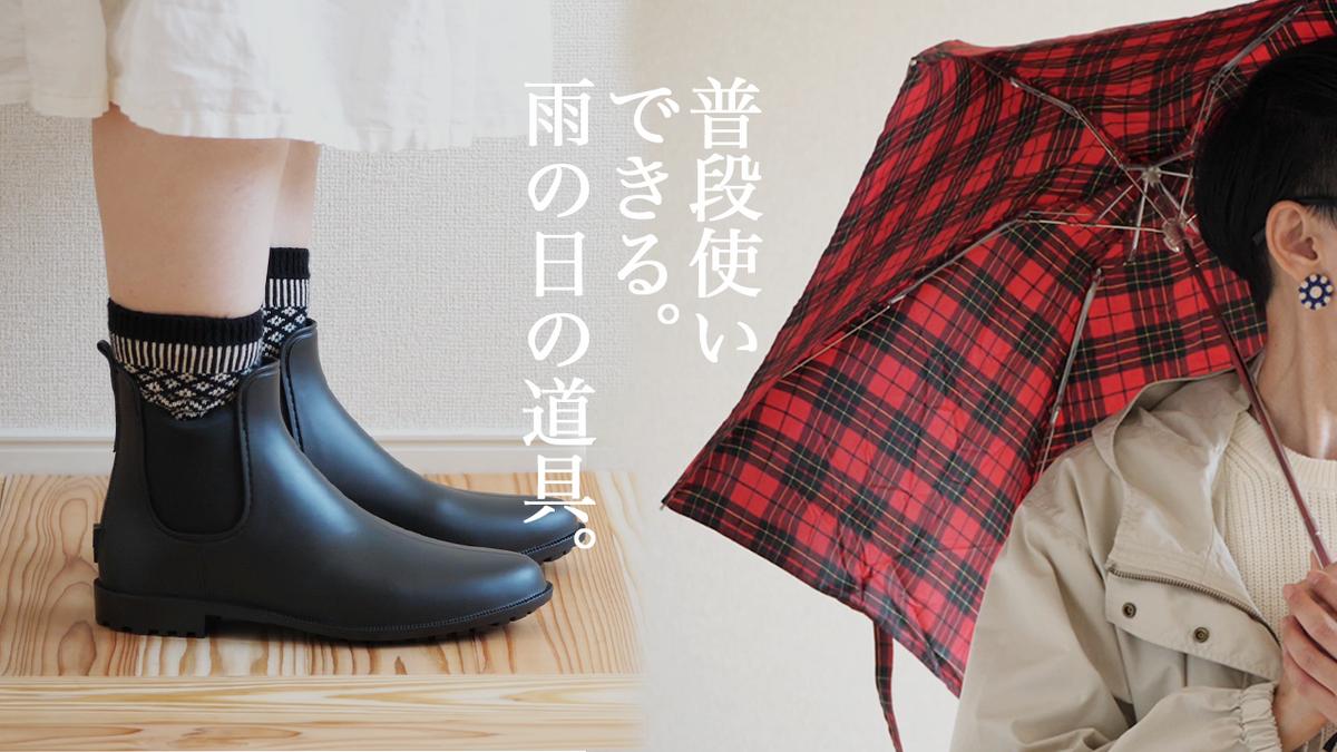 f:id:yamasan0521:20211008112435p:plain