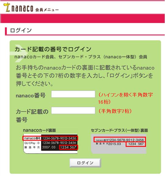 f:id:yamasan1453:20170521221159p:plain