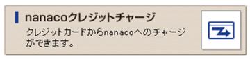 f:id:yamasan1453:20170521221411p:plain